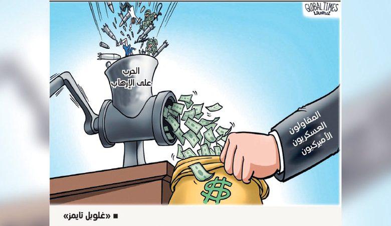 كاريكاتير | العربي نيوز
