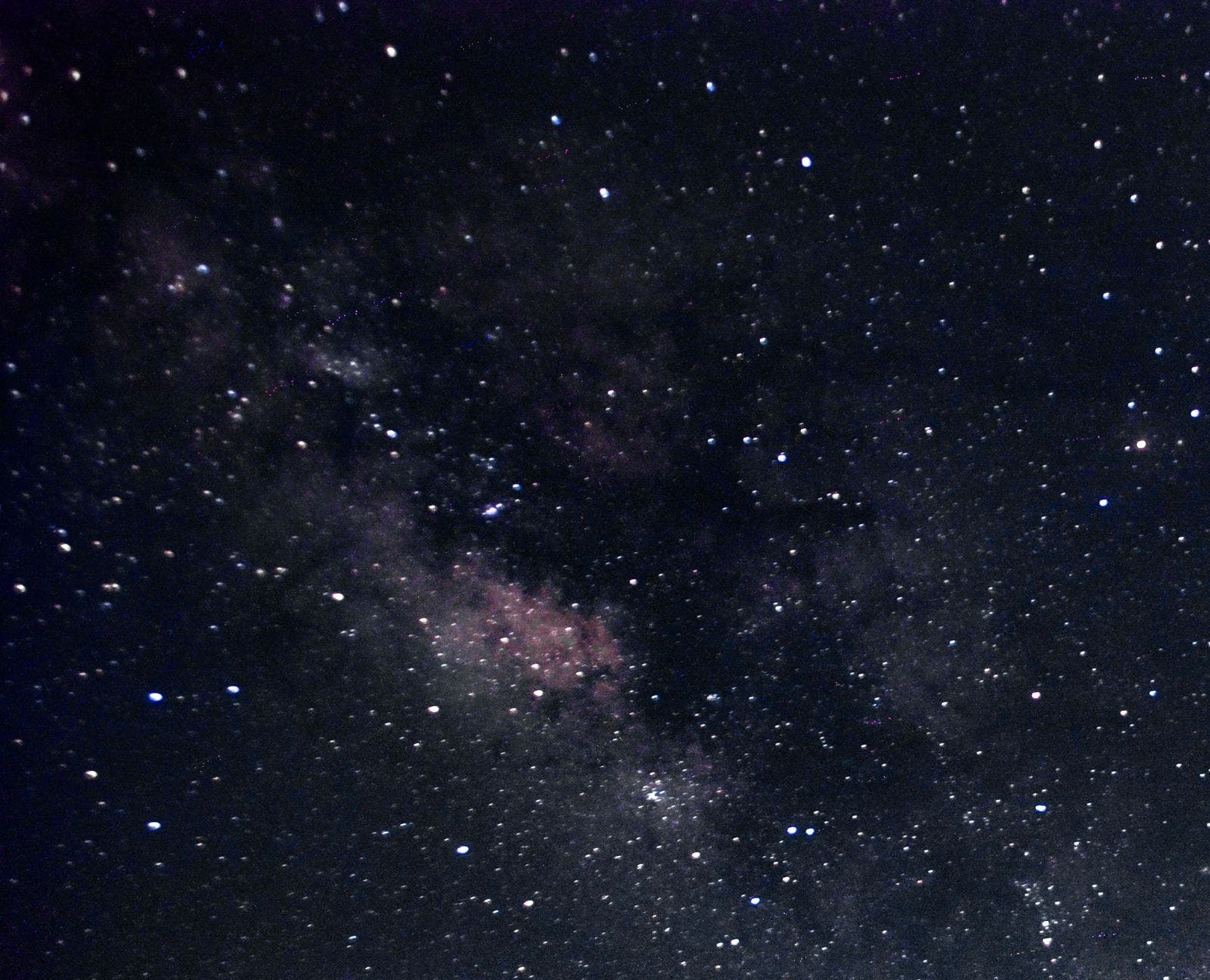 المجموعة الفلكية